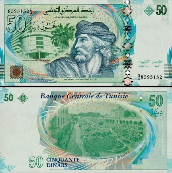 50 Dinárov Tunisko 2011, P94