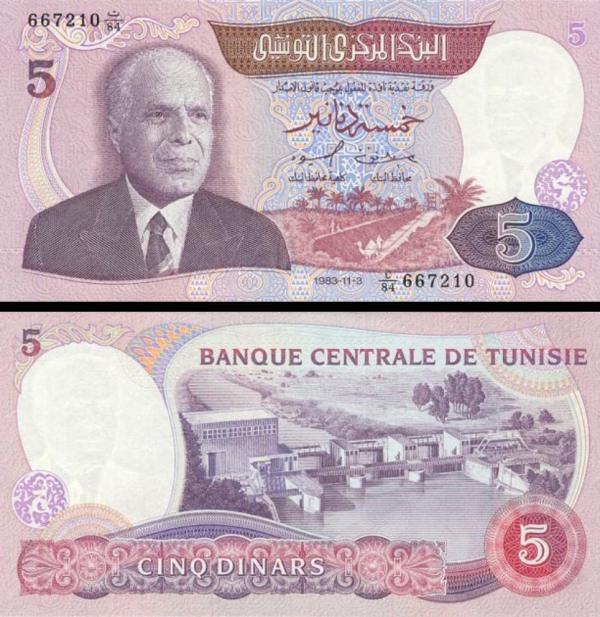 5 Dinárov Tunisko 1983, P79