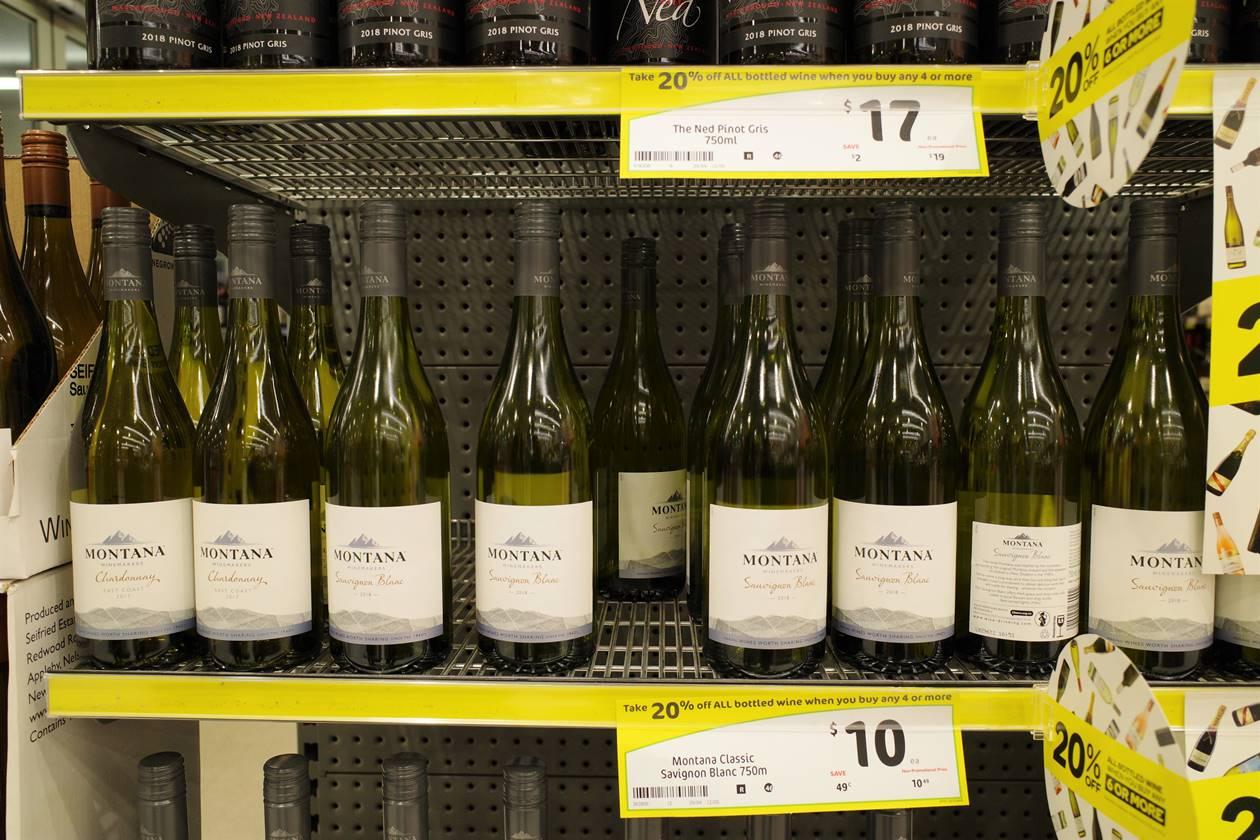 ニュージーランド・ワイン