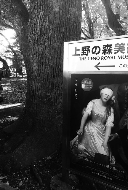 Scary story of Ueno Forest