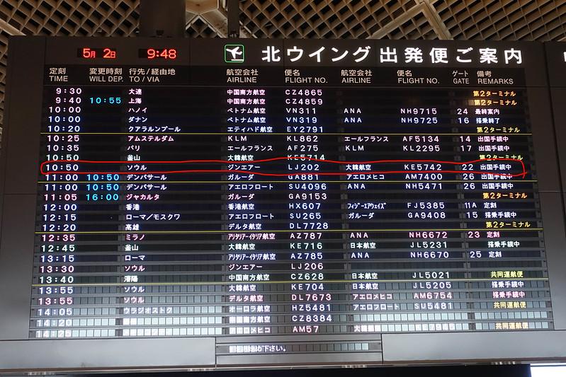 20190502_キナバル山(コタキナバル)1日目_0024-Edit.jpg