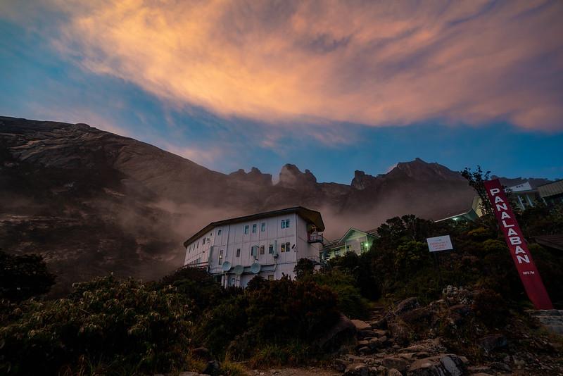 キナバル山のペンダントハット