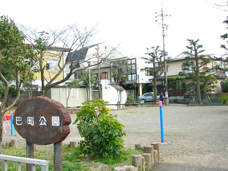 tomoechopark