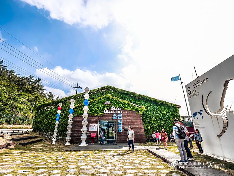 Jeollanam-do-yantian-36
