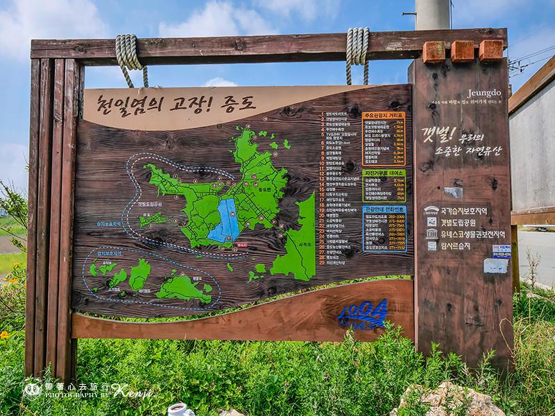 Jeollanam-do-yantian-3