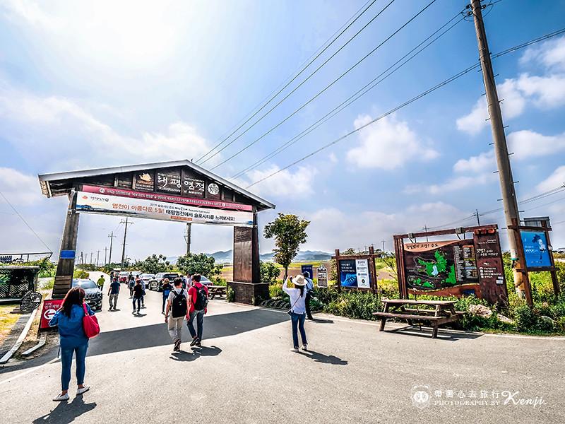 Jeollanam-do-yantian-2