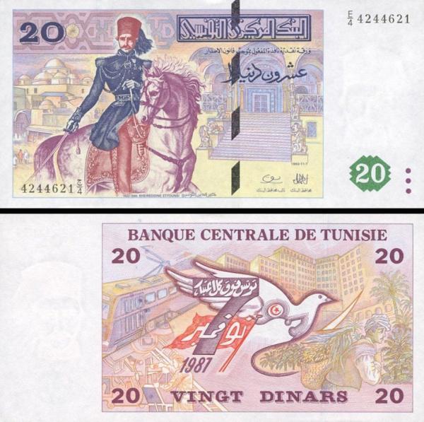 20 Dinárov Tunisko 1994, P88