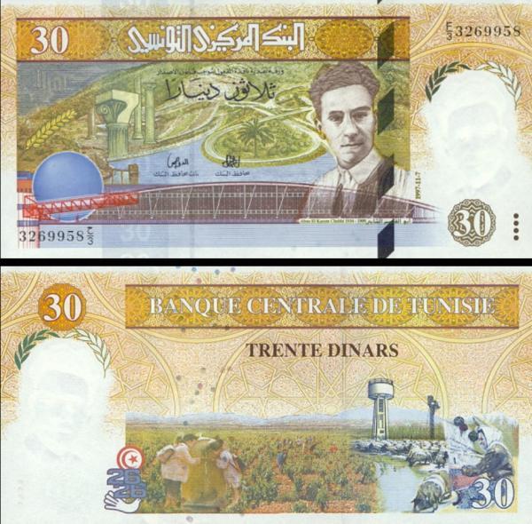 30 Dinárov Tunisko 1997, P89