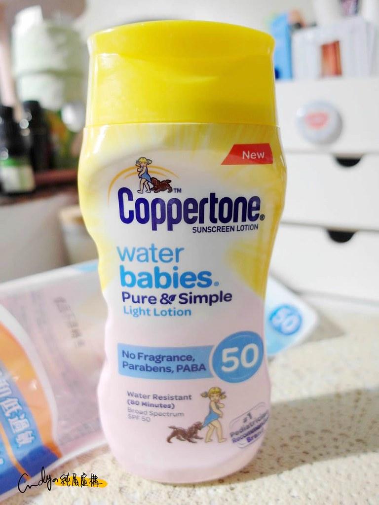 Coppertone確不同水清透防曬乳液