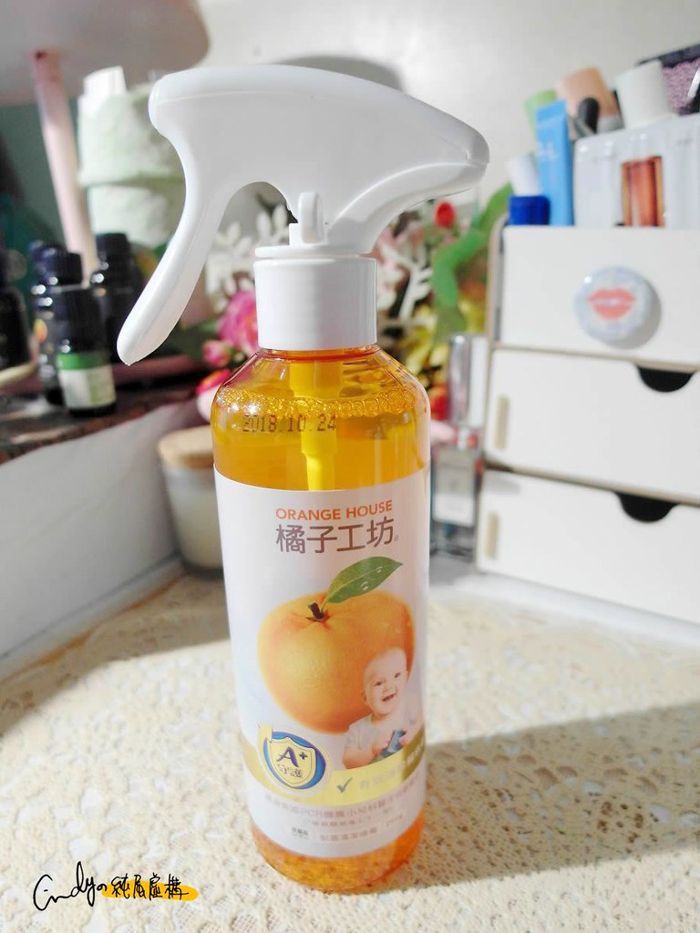 橘子工坊制菌清潔噴霧