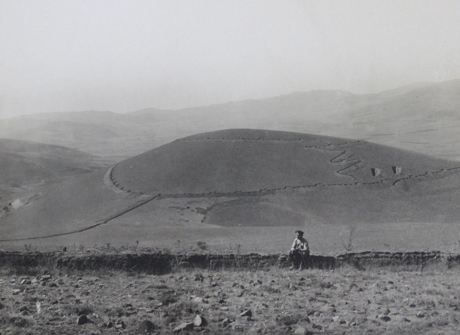 Укрепление горы Туздаг