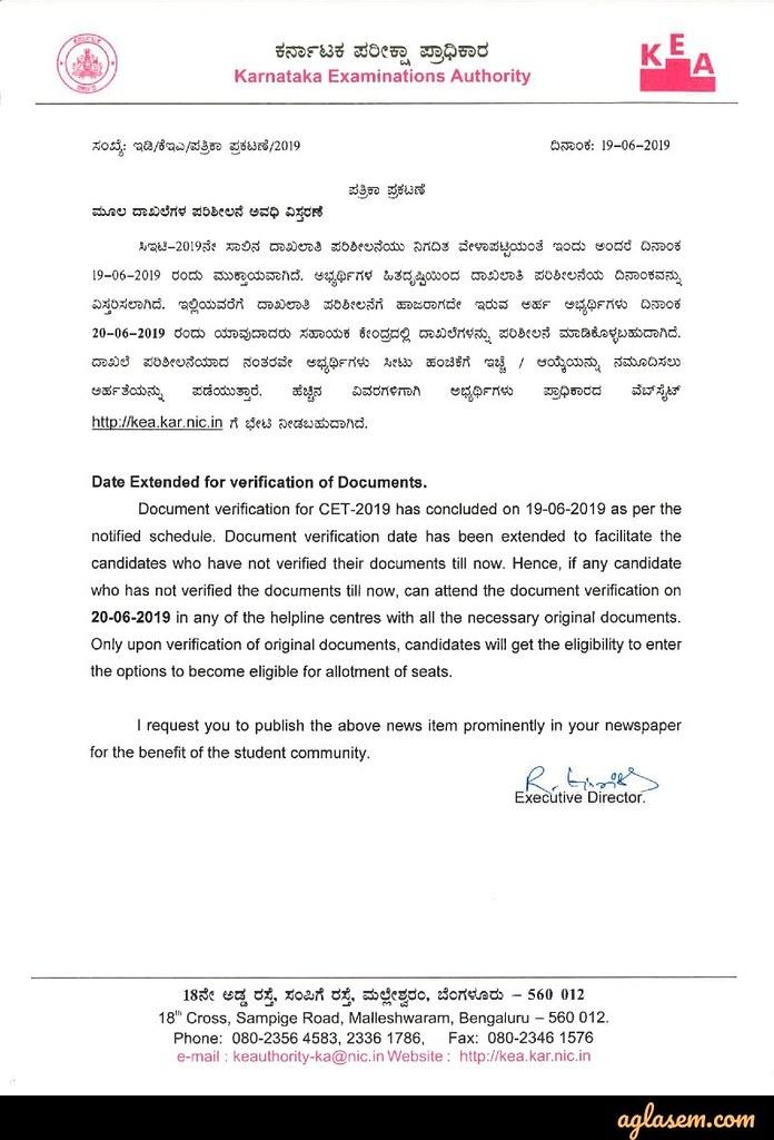 KCET Document Verification 2019 (Extended) - Check Here List