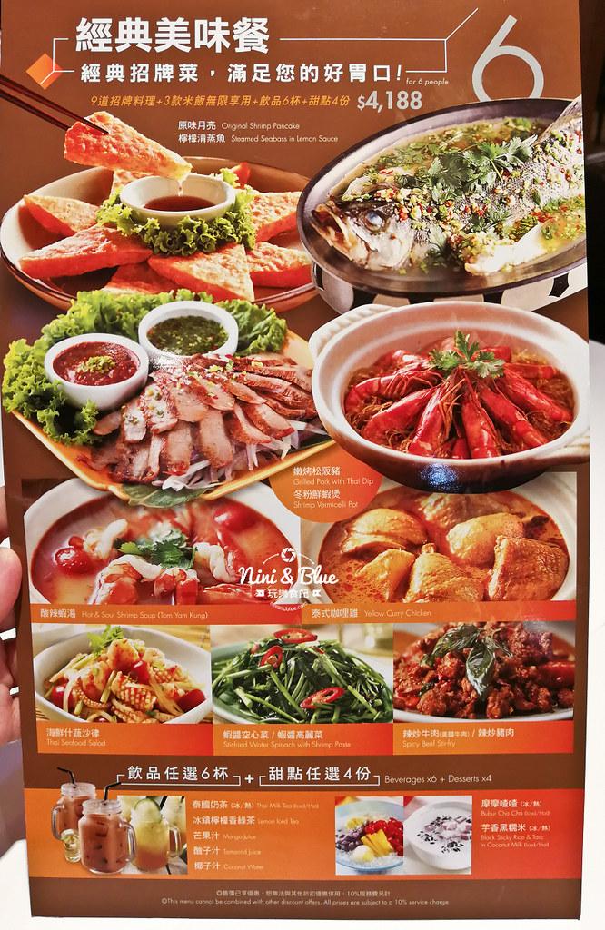瓦城泰國料理菜單 台中泰式料理22