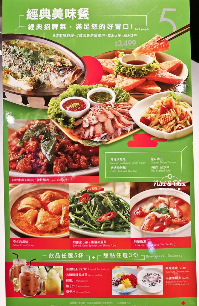 瓦城泰國料理菜單 台中泰式料理17