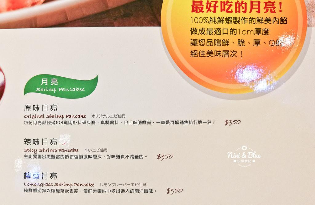 瓦城泰國料理菜單 台中泰式料理05