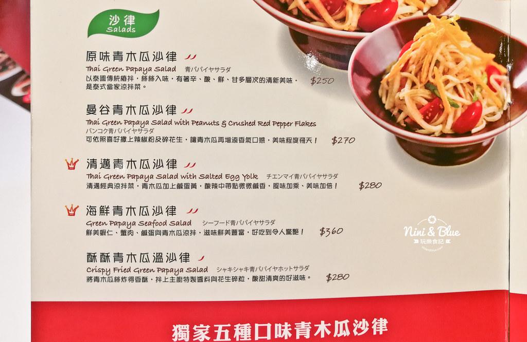 瓦城泰國料理菜單 台中泰式料理04