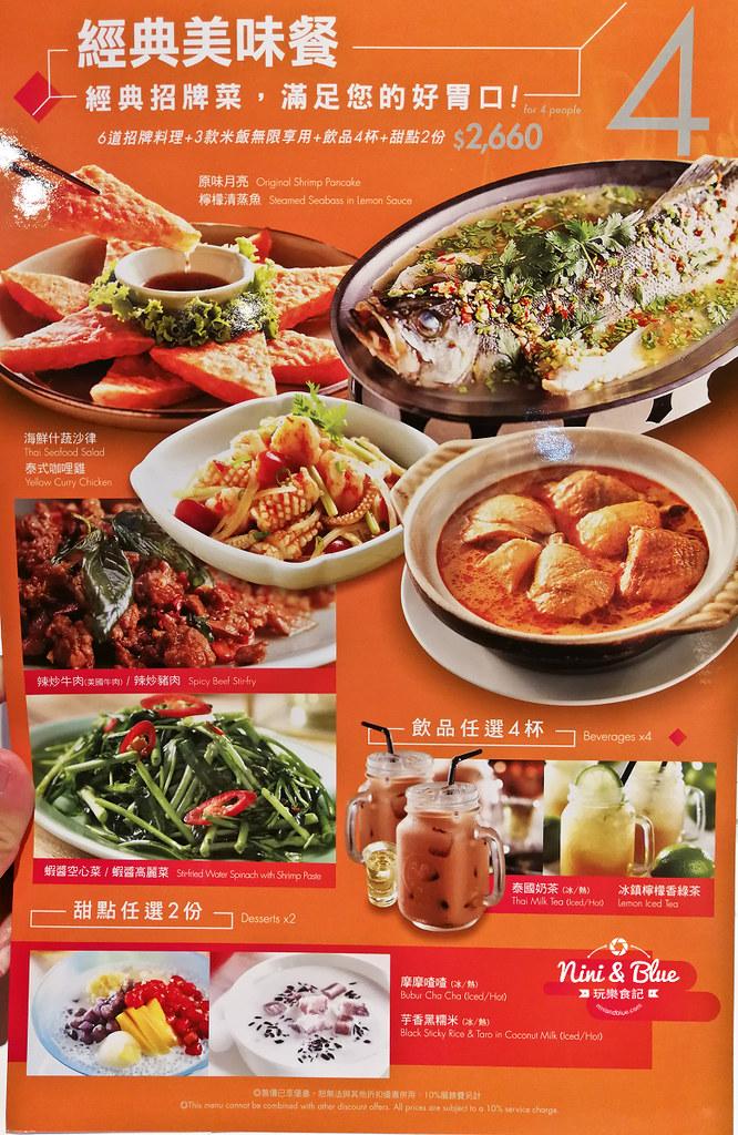 瓦城泰國料理菜單 台中泰式料理24