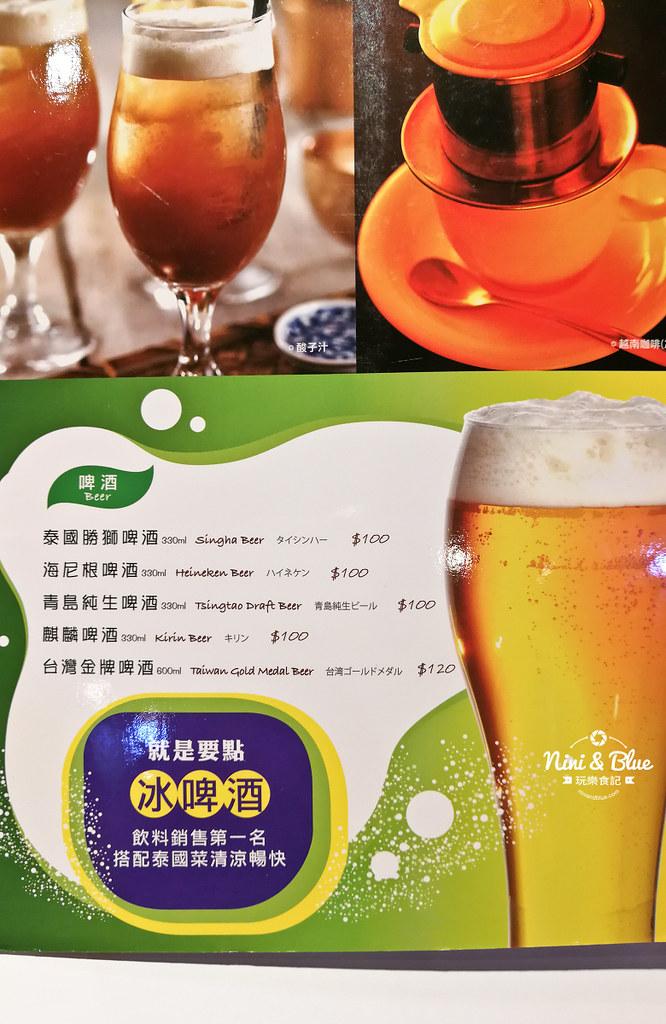 瓦城泰國料理菜單 台中泰式料理15