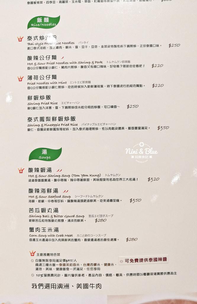 瓦城泰國料理菜單 台中泰式料理13