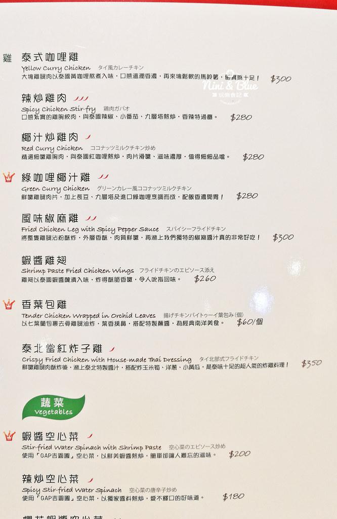 瓦城泰國料理菜單 台中泰式料理10