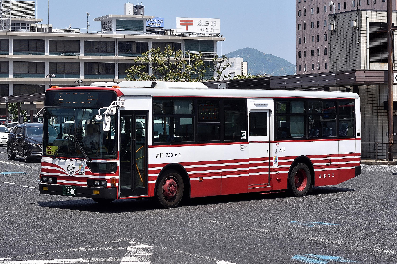 hiroshima_733
