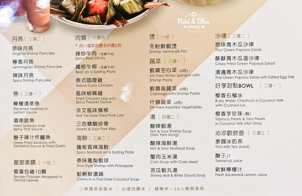 瓦城泰國料理菜單 台中泰式料理21