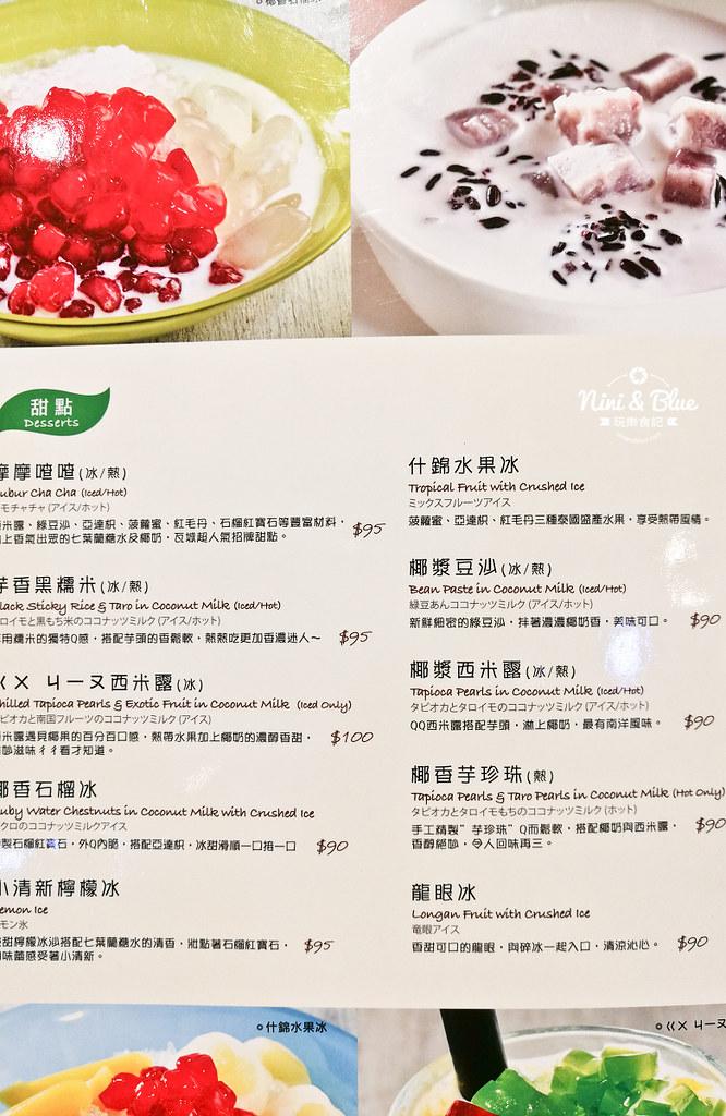 瓦城泰國料理菜單 台中泰式料理16
