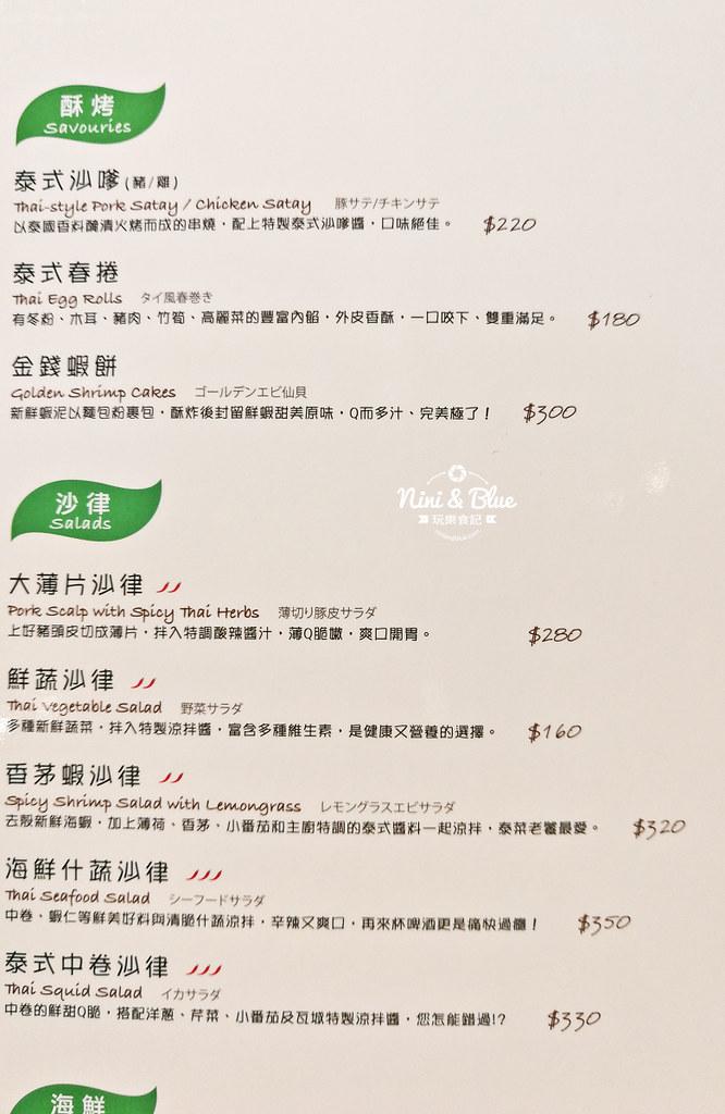 瓦城泰國料理菜單 台中泰式料理07
