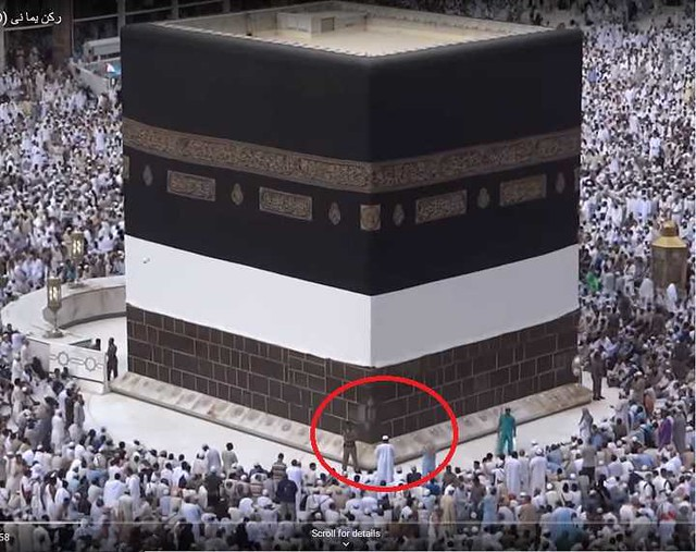 3731 6 Facts you didn't know about the Rukn-al-Yamani of the Holy Kaaba 05