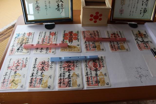 shinshoji-gosyuin008
