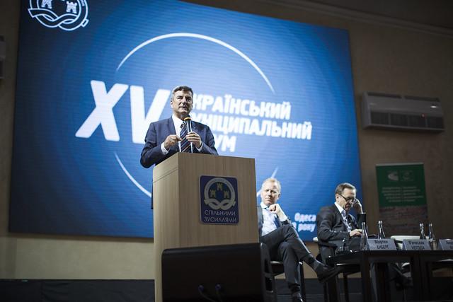 XV UKrainian Municipal Forum