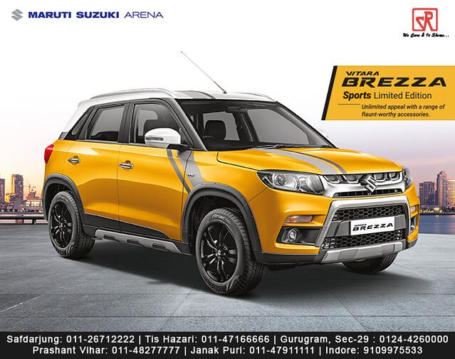 Vitara Brezza Sports Limited Edition