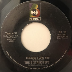 THE 5 STAIRSTEPS:OOH CHILD(LABEL SIDE-B)