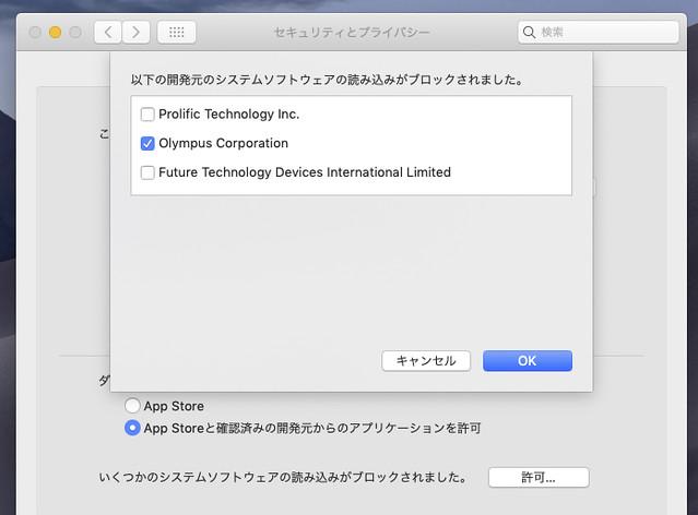 OM-D Firmware_04