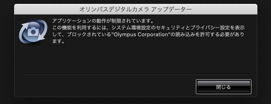 OM-D Firmware_03