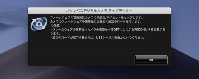 OM-D Firmware_06