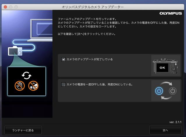 OM-D Firmware_08