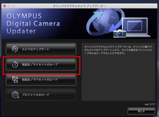 OM-D Firmware_05