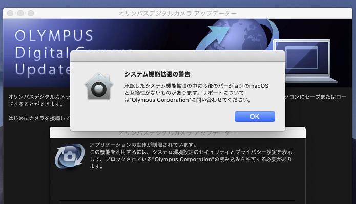 OM-D Firmware_02