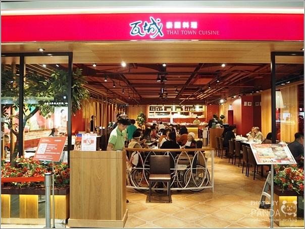 桃園A8-瓦城泰國料理 (24)