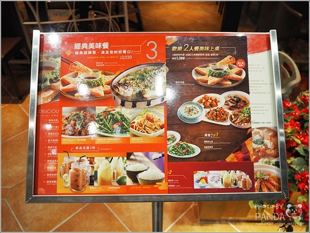 桃園A8-瓦城泰國料理 (21)
