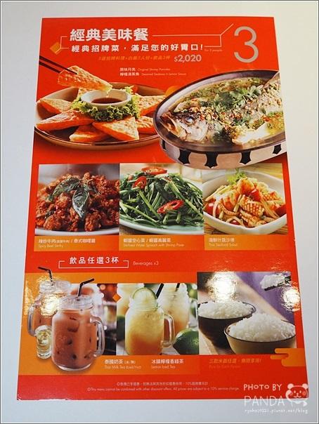 桃園A8-瓦城泰國料理 (2)
