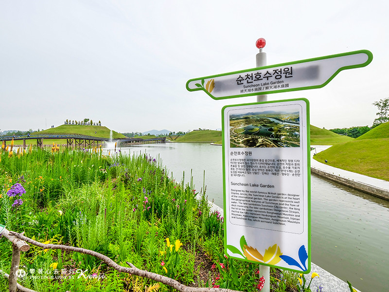 suncheon-national-garden-29