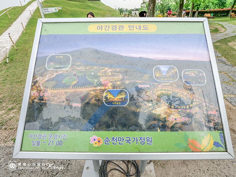 suncheon-national-garden-28
