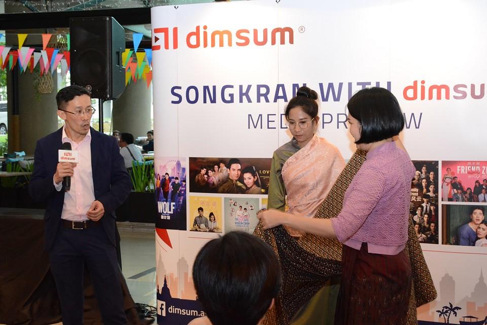 Songkran With Dimsum 4