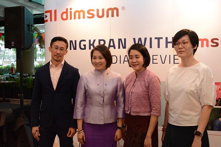 Songkran With Dimsum _ 1