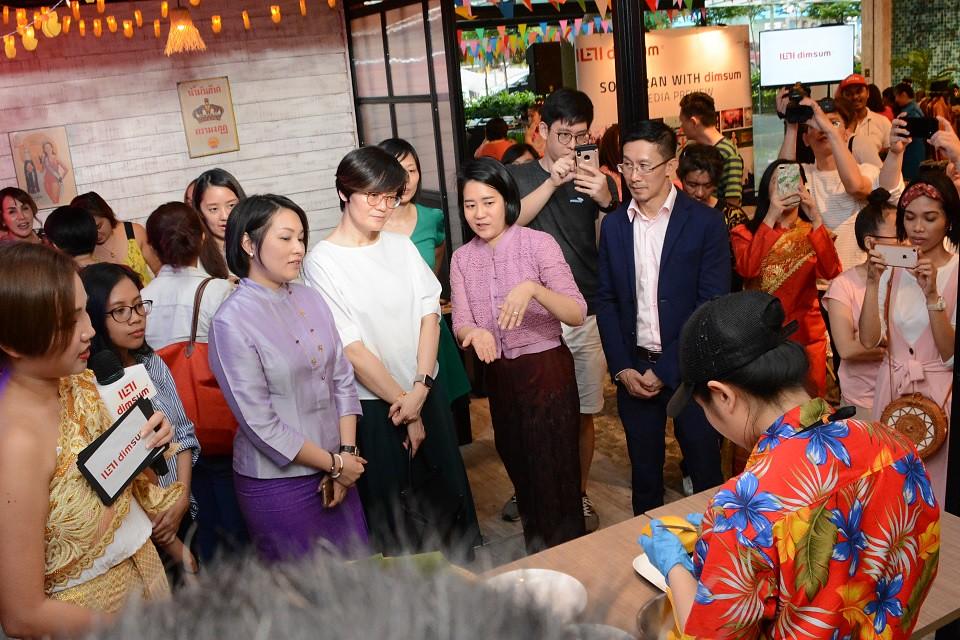 Songkran With Dimsum 5