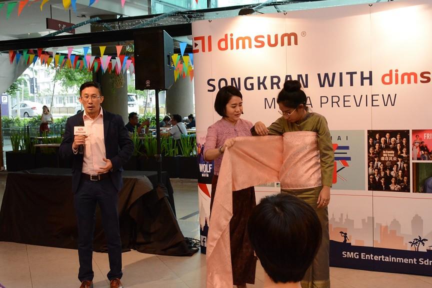Songkran With Dimsum 3