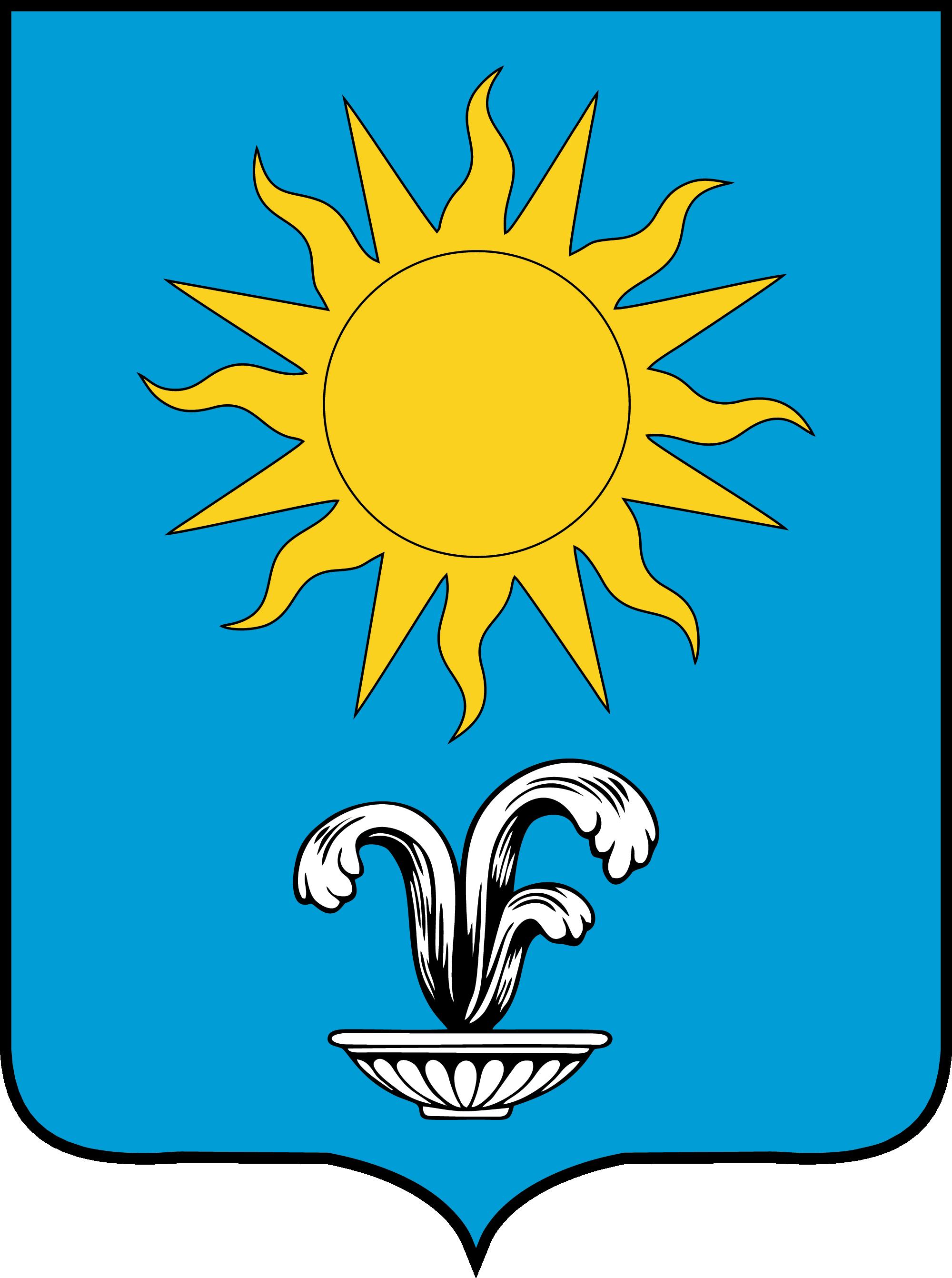 Векторный герб Кисловодска