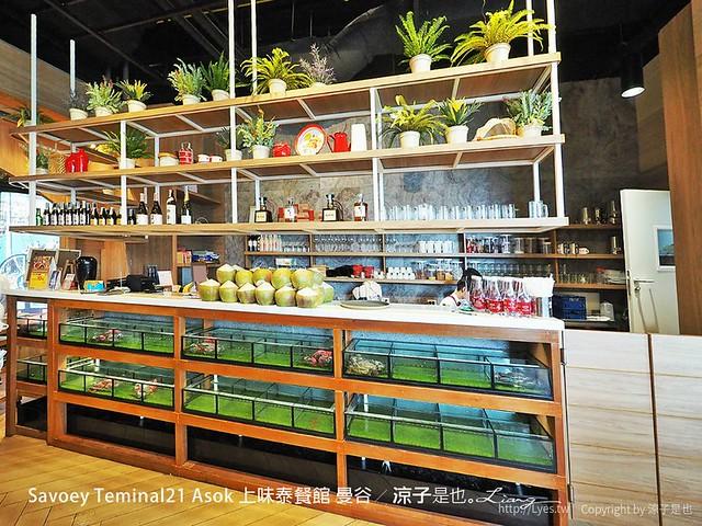 Savoey Teminal21 Asok 上味泰餐館 曼谷 8